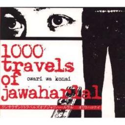 2003_-_Owari_Wa_Konai
